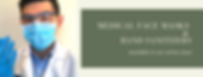 web banner ppe.png