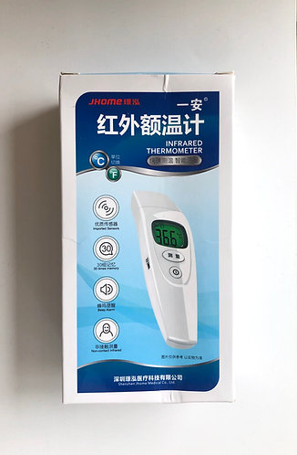 JHome Infrared Non Contact Thermometer
