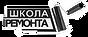 """Проект - участник ТВ программы """"Школа ремонта"""""""