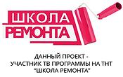 заказать дизайн проект в москве от участников школа ремонта