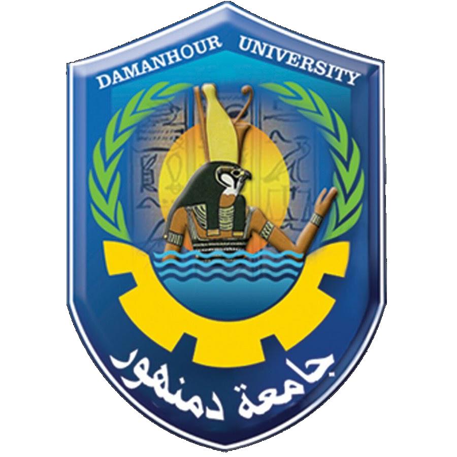Damanhour University, Egypt