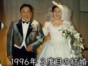 芦屋小雁結婚25周年の会 開催決定