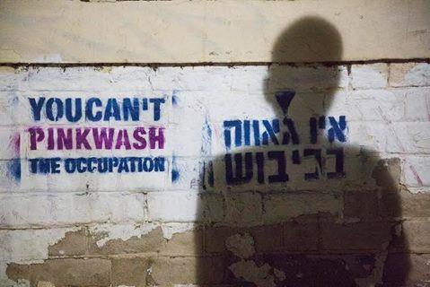 את הקיר הישראלי-פלסטיני אי אפשר כבר לראות מרוב הכתובות