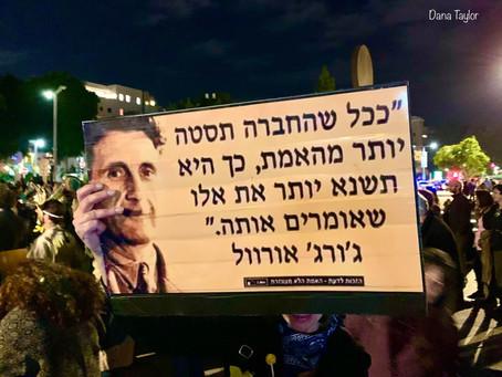 מה שקורה עם פרס ישראל הוא דוגמית לקראת תוכנית העבודה של מפלגת נעם.
