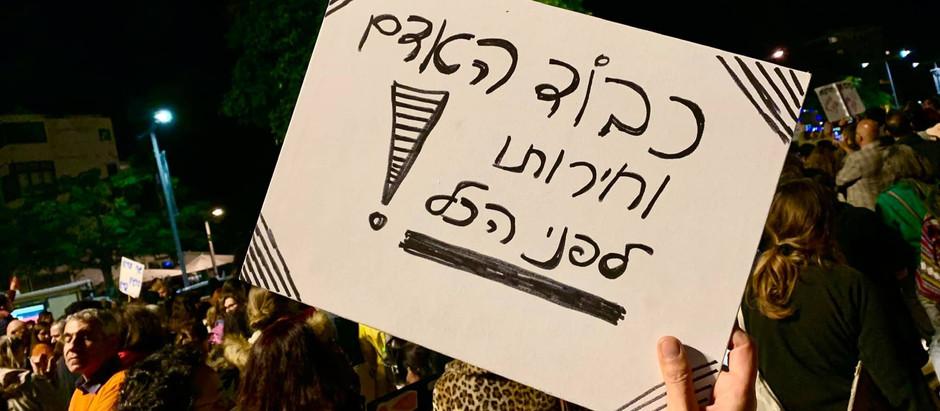 אלוהים לא יכול היה להיות בכל מקום. כתוצאה, הוא יצר את האמהות.  פתגם יהודי