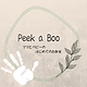 Peek a Boo ロゴ.png