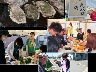 牡蠣200個で「ごはんの会」を開催しました