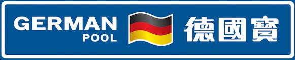 German Pool