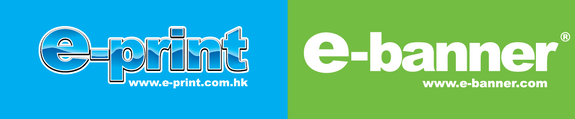 e-banner