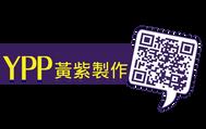 Yellow Purple Production