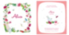 julie servais-alice au payx des merveilles-dessin-illustratrice bruxelles-illustration bruxelles-faire-part