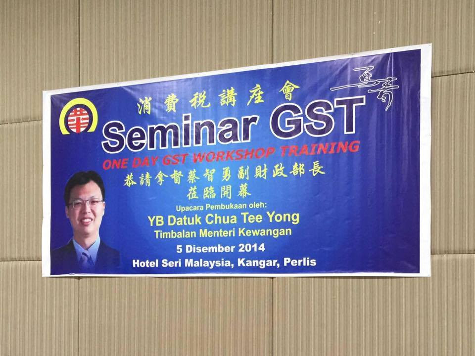 GST Seminar by PCAH & MCA PERLIS with SQL Account on 05-12-2014