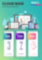cloud-hosting-brochure.png