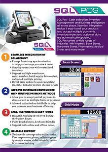 sql-pos-brochure.jpg
