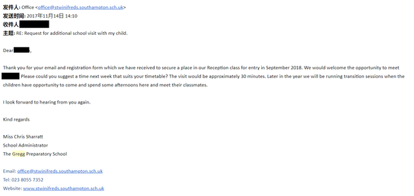 圣温妮弗莱德学校的取录邮件
