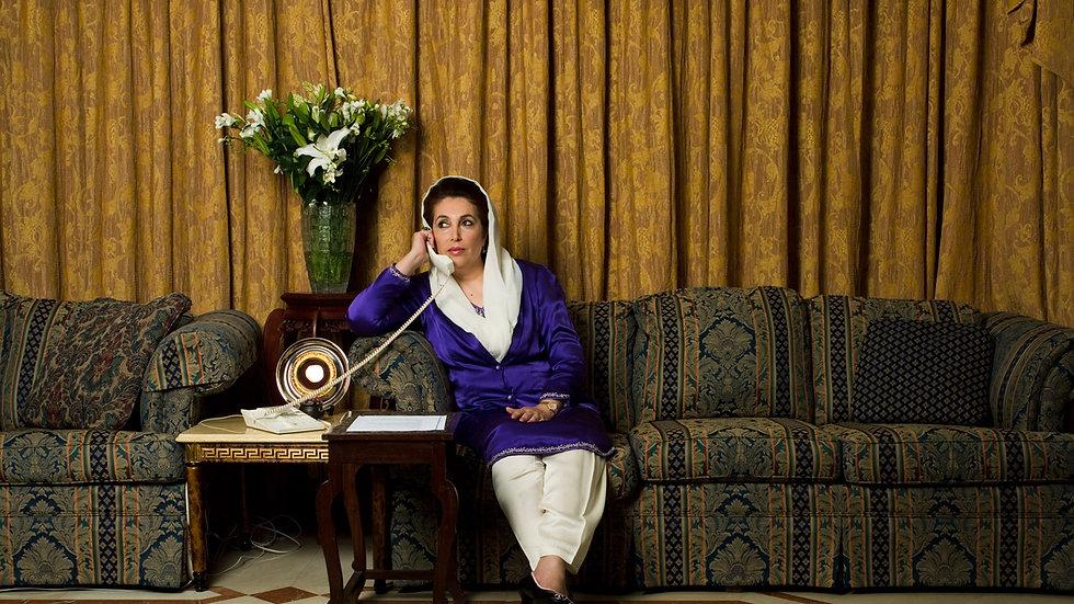 bhutto-sig.jpeg
