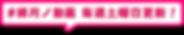 神霊廟,星蓮船,2017,東方,C93,コミックマーケット,う-06b,ファンタシースター,魔奏響聖,pso2,オケアレンジ,オーケストラ,サントラ