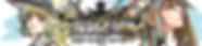 キングダムハーツ,KINGDOM,HEARTS,SCARLET,スカーレットハーツ,東方,紅魔郷,2018,C94,セ-09a,オケアレンジ,オーケストラ,サントラ