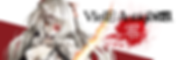 紅魔郷,妖々夢,永夜抄,2018,東方,C94,セ-09a,DOD3,ドラッグ オン ドラグーン3,ニーア,NieR,オケアレンジ,オーケストラ,サントラ