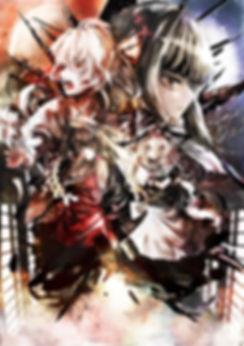 ファンタシースター,永劫満月,pso2,2018,大九州合同祭16,小倉,永夜抄,東方永夜抄,オケアレンジ,オーケストラ