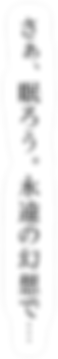 地霊殿,風神録,東方,2018,例大祭15,F45ab,ファンタシースター,裁世輪廻,pso2,オケアレンジ,オーケストラ,サントラ
