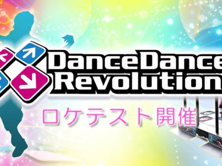 Dance Dance Revolution: The Movie