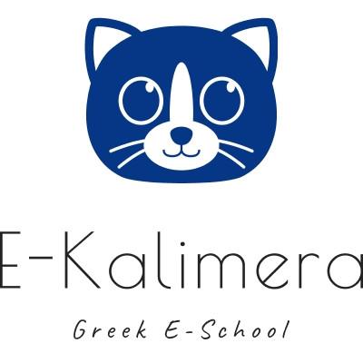 Learn Greek online, Greek courses, Greek lessons, apprendre le grec en ligne, aprender griego, how to learn Greek, Greek learning for beginners, Greek language, ancient greek, learn ancient greek, ancient greek lessons,  cours de grec