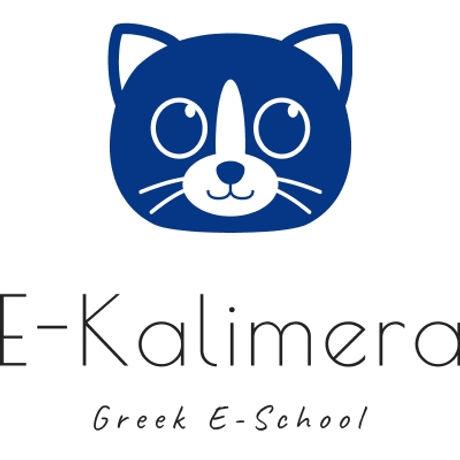 Learn Greek online, Greek lessons, greek courses, apprendre le grec en ligne, aprender griego, cours de grec, cursos de griego, greek learning, ancient greek, learn ancent greek, greek lessons or beginners, how to learn greek