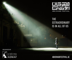 Abu Dhabi Festival – Culture of Determination