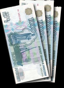 Тысячи российских рублей