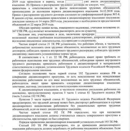 Решение суда № 1. С. 4.jpg