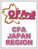 CFA JAPAN