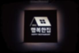 브랜드소개-01.png
