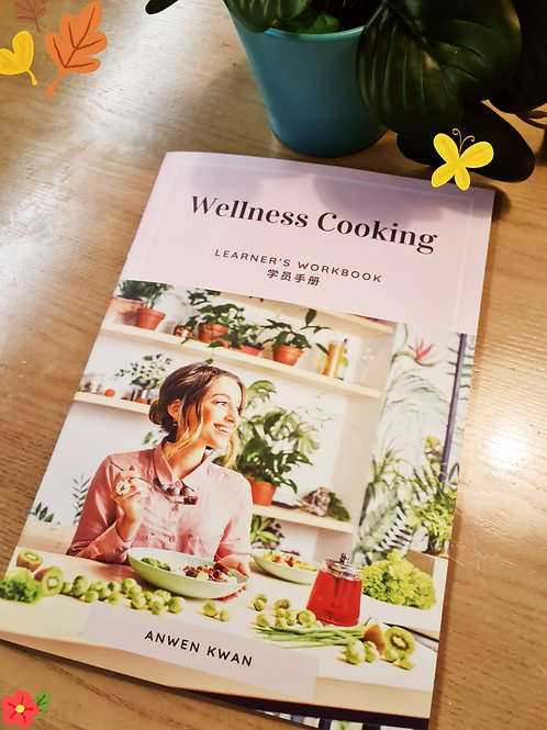 Wellness Cooking Book +Personal Coaching (zoom)