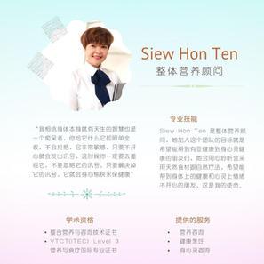 Ten Siew Hon