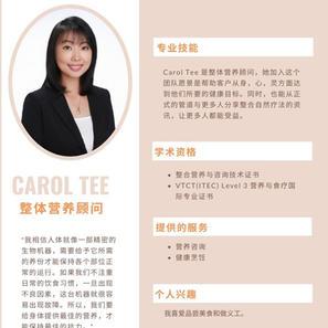 Carol Tee