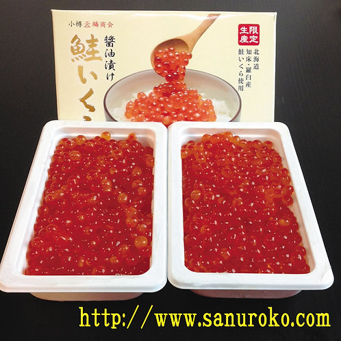 【極上品】北海道産 鮭いくら醤油漬け70g 2パック入1箱【冷凍発送】