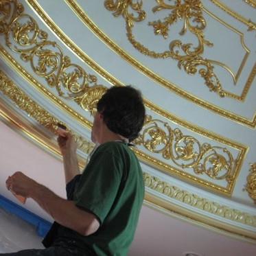 gilding an interior dome