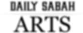 Daily Sabah Arts Logo
