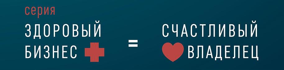 Серия ЗБСВ.jpg