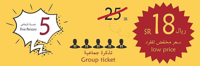 اعلان كبير عربي انجليزي.jpg