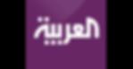العربية متحف الطيبين