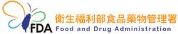 Taiwan Food and Drug Administration