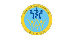 Ministry of Health and Welfare
