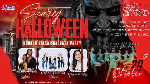 SALSA&BACHATA HALLOWEEN PARTY