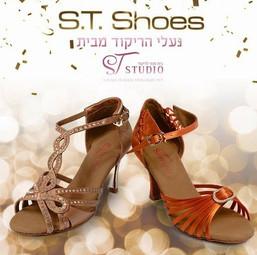 חנות נעלי ריקוד לנשים ולגברים
