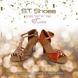 נעלי ריקוד לנשים וגברים