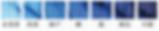 スクリーンショット 2020-06-13 13.43.35.png
