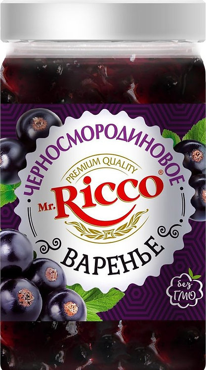Blackcurrant Jam Mr. Ricco