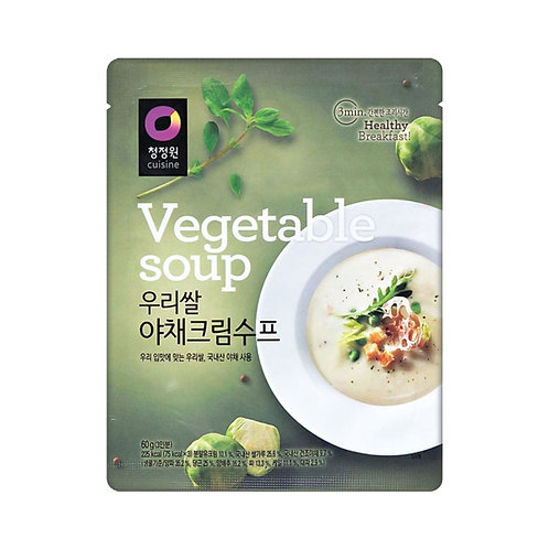Vegetable Soup Chung Jung One